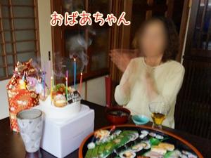 20130930_4.jpg