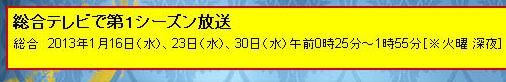 img2013_0114_0045_12_66638d.jpg