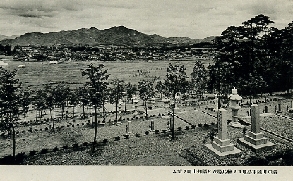 福知山平和公園 平和墓地