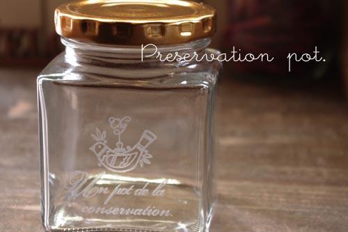 ガラス製オリジナルデザイン保存ビン