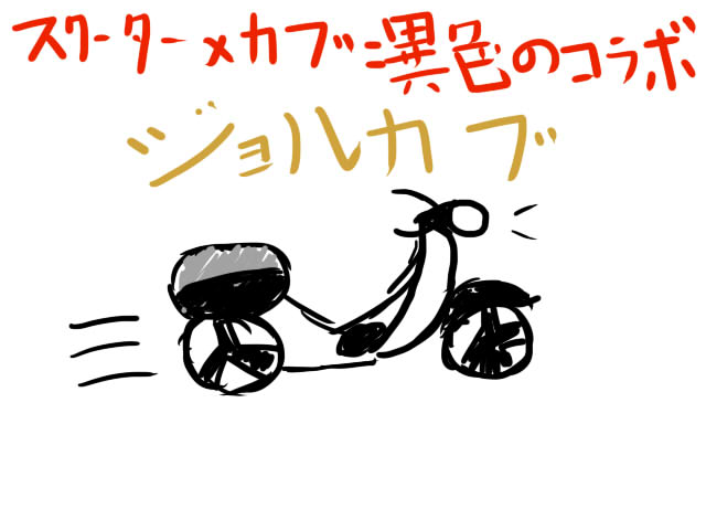 201302192039160df.jpg