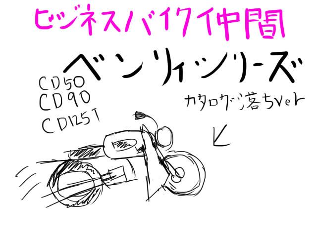 20130219203916645.jpg