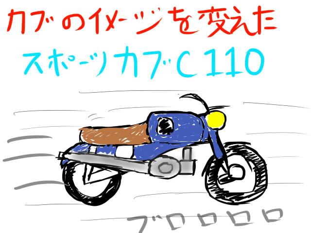 20130219203925004.jpg