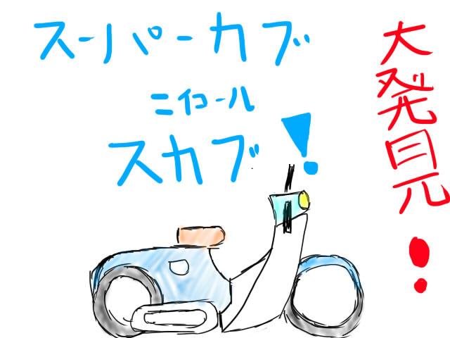20130224114603c7d.jpg