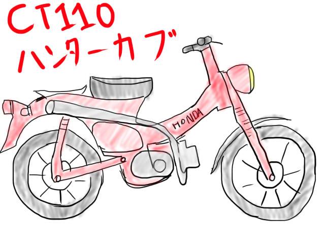 20130225114712f61.jpg
