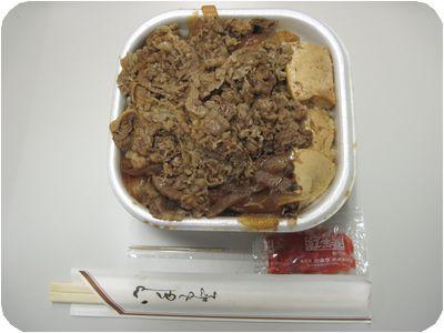 牛めし(大盛り+多かけ)