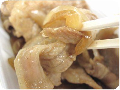孝史の豚の生姜焼き丼