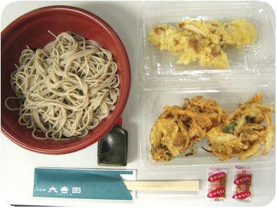 天ぷらそば+ちくわ天