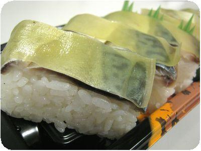 さば押し寿司