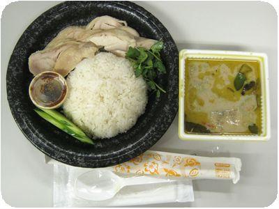 チキンライス+グリーンカレー(単品)