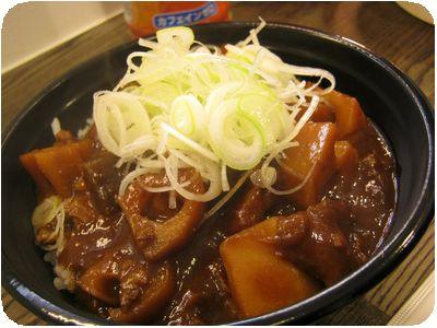 牛すじ根菜味噌煮込み丼ぶり