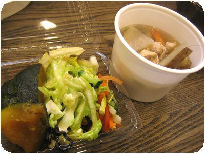 野菜惣菜+けんちん汁