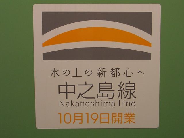 naka1.jpg