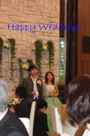 結婚式とトリミング