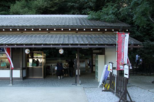20090906_hikone_castle-43.jpg