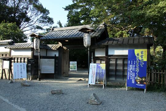 20090906_hikone_castle-91.jpg