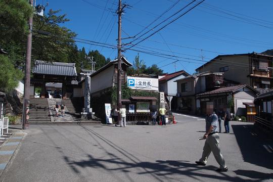 20090920_gujo_hachiman-17.jpg