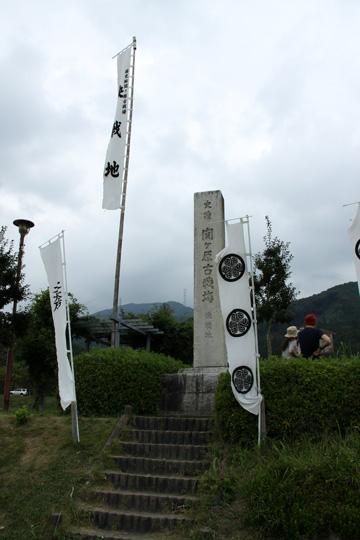 20090921_sekigahara-17.jpg