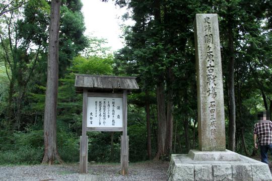 20090921_sekigahara-23.jpg