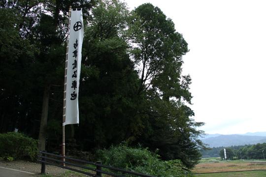 20090921_sekigahara-36.jpg