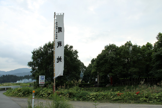 20090921_sekigahara-37.jpg