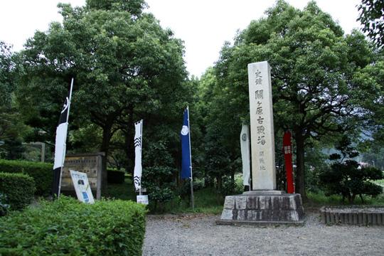 20090921_sekigahara-39.jpg