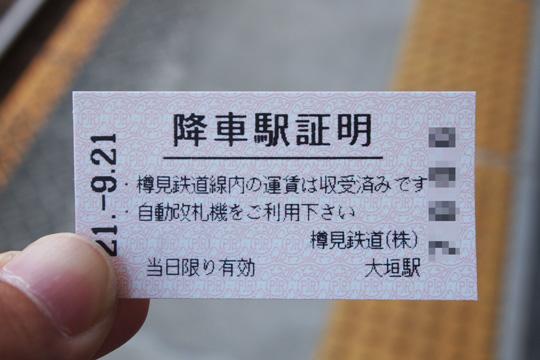 20090921_tarutetsu-01.jpg