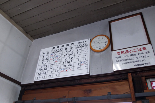 20090922_akechi-05.jpg