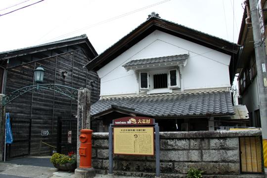 20090922_akechi_taisho-21.jpg