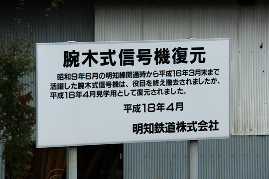 20090922_iwamura-12.jpg