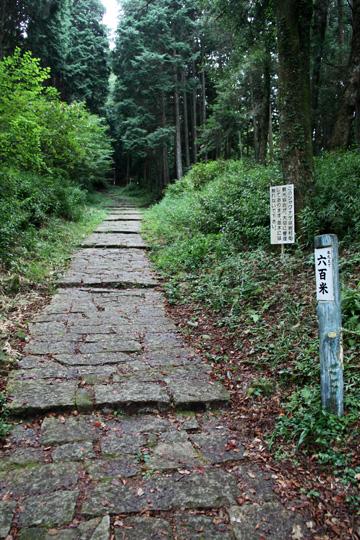 20090922_iwamura_castle-14.jpg