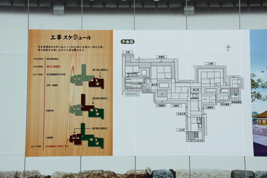 20090923_nagoya_castle-25.jpg