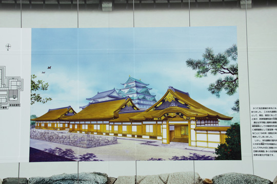 20090923_nagoya_castle-26.jpg