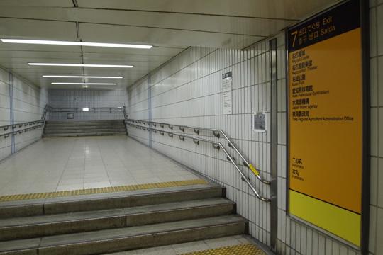 20090923_shiyakusho-02.jpg