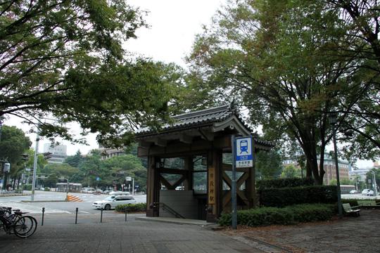 20090923_shiyakusho-03.jpg