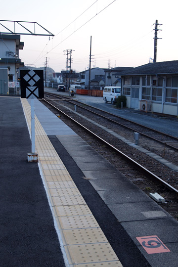 20091227_kizu-01.jpg