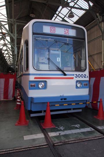 20101121_chikutetsu_3000-07.jpg