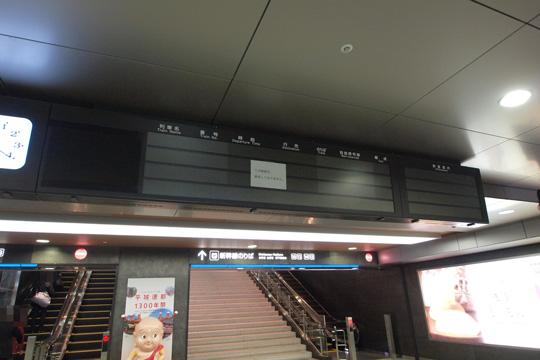 20101121_hakata-06.jpg