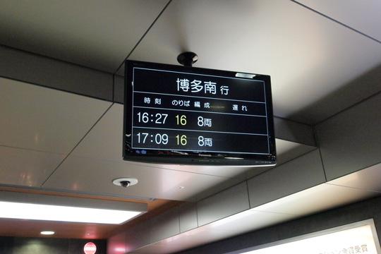 20101121_hakata-07.jpg