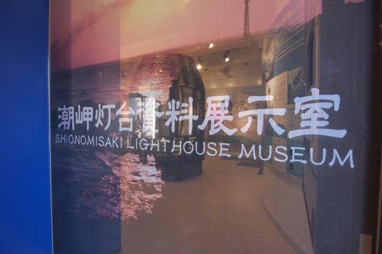 20110108_cape_shiono-14.jpg