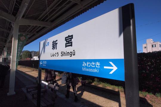 20110108_shingu-01.jpg