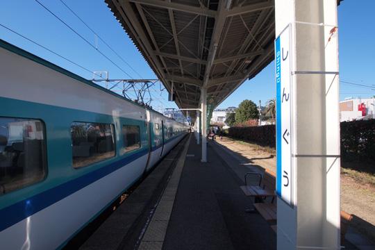 20110108_shingu-03.jpg