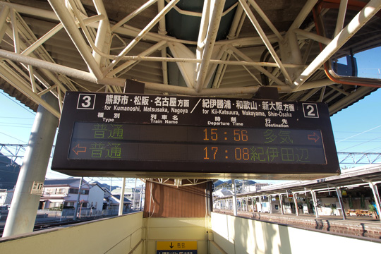 20110108_shingu-08.jpg