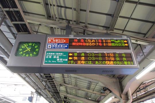 20110108_tennoji-01.jpg