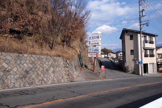 20110109_iida_castle-12.jpg