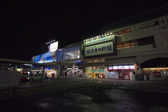 20110109_matsumoto-01.jpg
