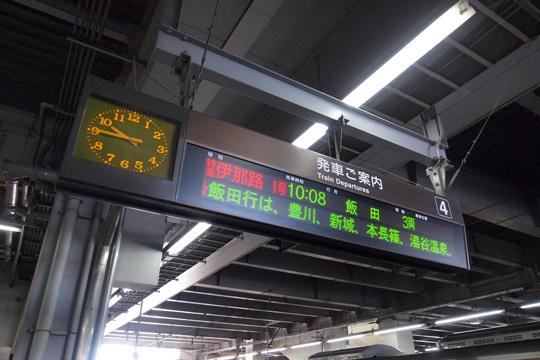 20110109_toyohashi-02.jpg