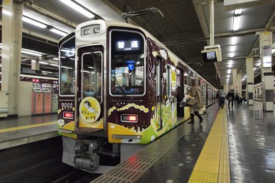 20110115_hankyu_9000-01.jpg