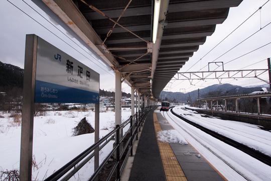 20110123_shin_hikida-01.jpg