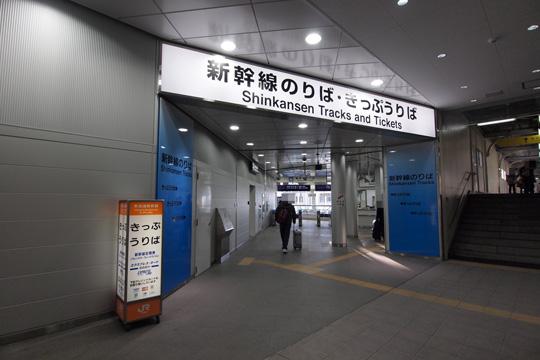 20110130_maibara-02.jpg